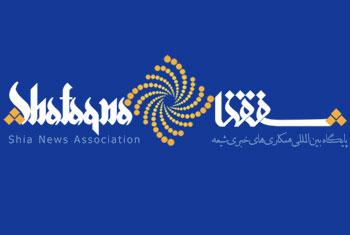 شفقنا عربی