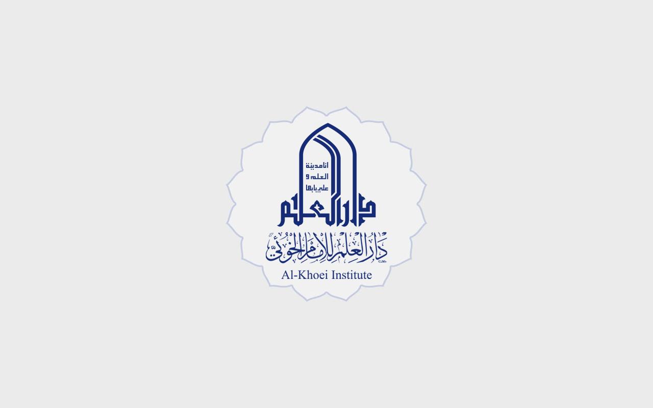 الشيعة والسنة الى اين؟